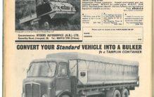 Aem 513 Commercial Motor